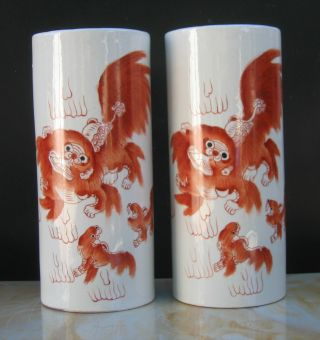 Pair Of Chinese Color Dog Porcelain Vase photo