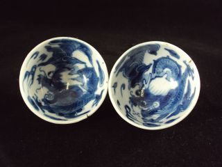 2 Chinese Porcelain Cups,  Dragons,  18th Century photo
