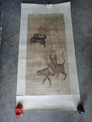 Antique Chinese Painting With Sign/seal photo