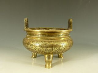 Chinese Bronze Tripod Censer 19thc photo
