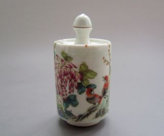 18 - 19th C.  Chinese Pastels,  Enamel Glaze Snuff Bottles 011 photo