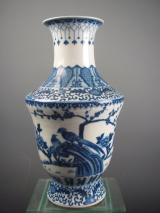 Chinese Blue And White Porcelain Flower Bird Vase photo