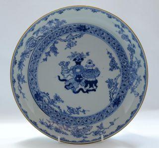 18thc Chinese Blue & White Bowl C1750 - 60 - Buddhistic Emblems photo