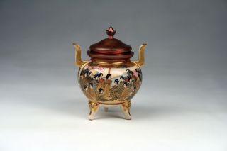 Antique 19thc Meiji Japanese Kyoto Satsuma Tripod Koro Vase And Cover photo
