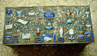 Antique Chinese Metal And Enamel Box Circa 1910 photo