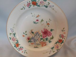 Chinese Porcelain Famille Rose Plate With A Bird Amid Foliage Decor18thc photo