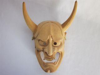 Japanese Wooden Mask Statue; Hannya/ Noh Mask/ Carving Work/ 927 photo