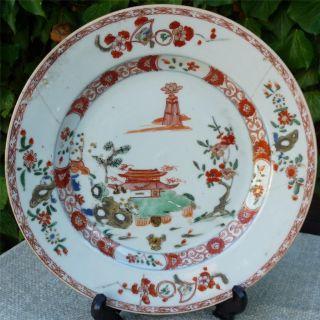 Antique Chinese Verte Imari 18thc Kangxi Plate photo