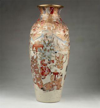 Large Antique 19thc Meiji Japanese Kyoto Satsuma Floor Vase photo