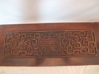 A) 18th C Carved Chinese Rosewood Panel With Dragons In Geometric Design & Mon photo