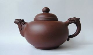 Chinese Yixing Dragon Zisha Teapot photo