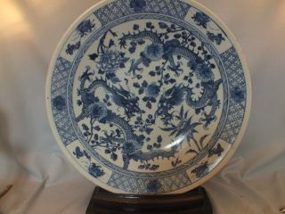 Large Chinese Porcelain Charger With Dragon In Underglaze Blue Decor 19thc photo