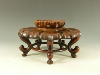 Chinese Carved Hardwood Stand 20thc photo