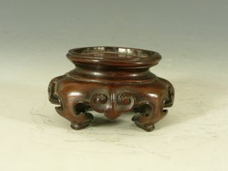 Fine Chinese Carved Hardwood Stand 19thc photo