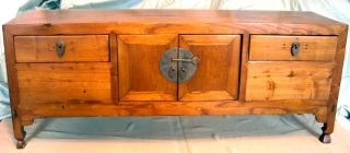 19th Century Antique Chinese Low Altar Table Hard Carved W/ Drawers & Doors photo