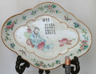 Antique Chinese Famille Rose Porcelain Fruit Plate Circa Early 1900s photo