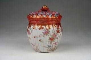 Quality Antique 19thc Meiji Japanese Kutani Porcelain Covered Bowl Or Jar photo
