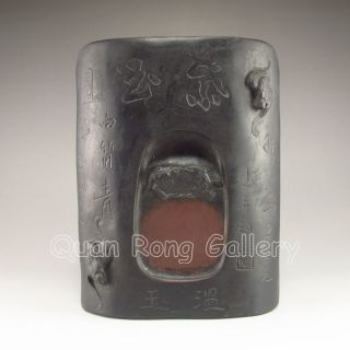 Chinese Cengni Inkstone Nr photo