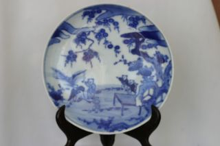 100 Years Old Antique Japanese Kutani Blue & White Porcelain Plate photo