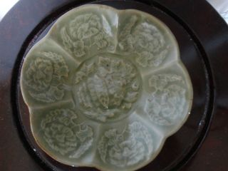 Old Chinese Flower - Shape Porcelain Plate With Green Glaze photo