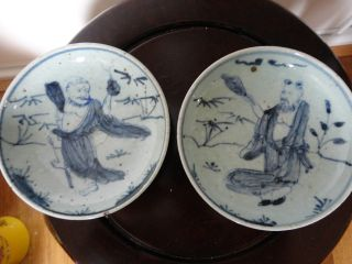 Pair Of Old Chinese Blue And White Porcelain Plates photo