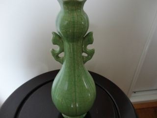 Old Chinese Porcelain Vase With Green Glaze photo