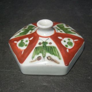 F678: Japanese Imari Colored Porcelain Ware Bud Vase With Butterfly Design photo