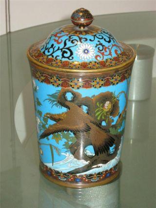 19th Century Japanese Meji Period Cloisonne & Enamel Jar And Lid photo