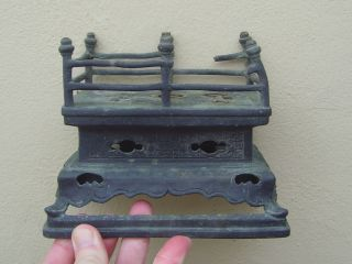 A 17/18th? Century Chinese Bronze Ornament Stand photo