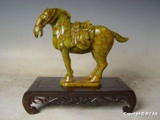 Rare Imperial Jade Carving Horse Statue 10