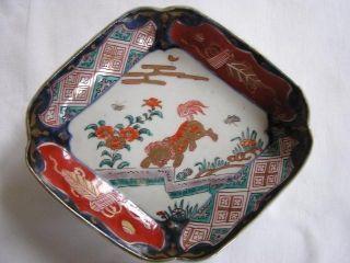 Antique Japanese Imari Rhomboid Dish W/ Shishi (foo) 1800 - 50 Handpainted Nr 250 photo