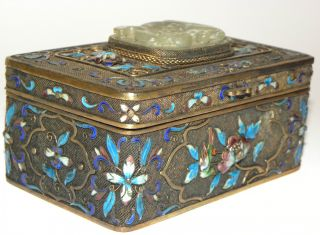 Antique Chinese Gilt Silver Filigree & Enamel Box Casket With Carved Jade Dragon photo