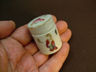 An Antique Inscribed Chinese Porcelain Pot & Cover. photo