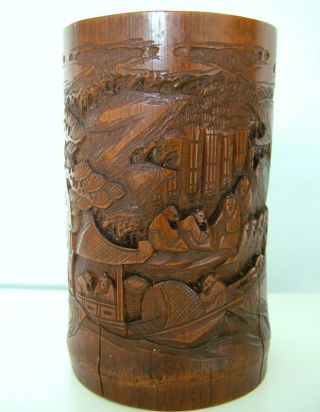 Antique Chinese Carved Bamboo Brush Pot photo