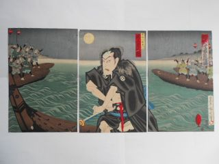 Japanese Triptych Prints by Kunichika Toyohara photo