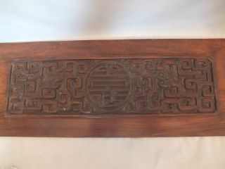 B) 18th C Carved Chinese Rosewood Panel With Dragons In Geometric Design & Mon photo