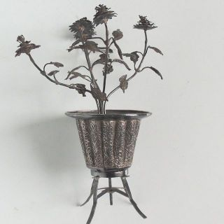Chinese Export Silver Toy Chrysanthemum Jardinière Flower Pot 中国银玩具 photo