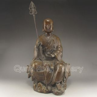 Chinese Bronze Statue - Buddha Tang Xuan Zang Nr photo
