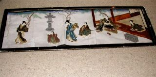 A Large Rare Antique Japanese Wall Hanging.  Raised Silkwork On 5 Panels photo