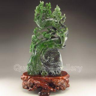 Chinese Hetian Jade Statue - Magpie & Plum Flower Nr photo