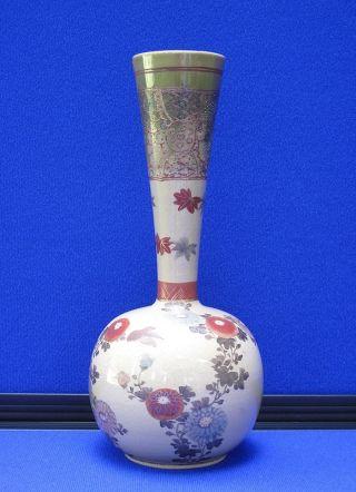 Fine Antique Japanese Meiji Period Porcelain Vase Signed photo