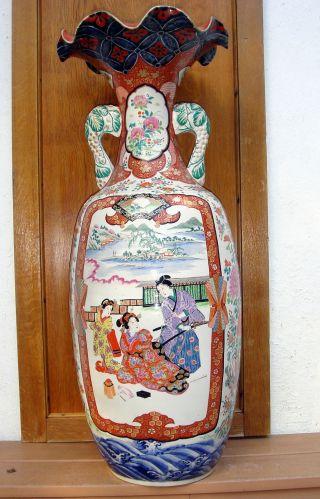 Antique 19c Asian Imari Palace Vase 36