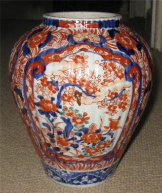 Antique Japanese Imari Ribbed Vase Circa 1880 photo