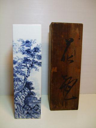 Vintage Japanese Vase/tosen Kiln In Wooden Box photo