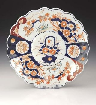 Antique Oriental Japanese Imari Charger - Unusual photo