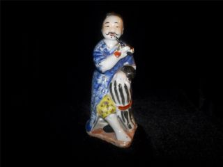 Antique Chinese Porcelain Figure Early 1900 Republic Period photo