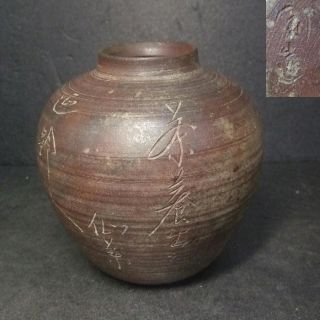 F862: Japanese Bizen Pottery Ware Flower Vase With Kanji Carving W/sign photo