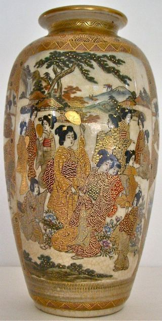 Fine Antique Meiji Period (1868 - 1912) Hand Painted Satsuma Vase photo