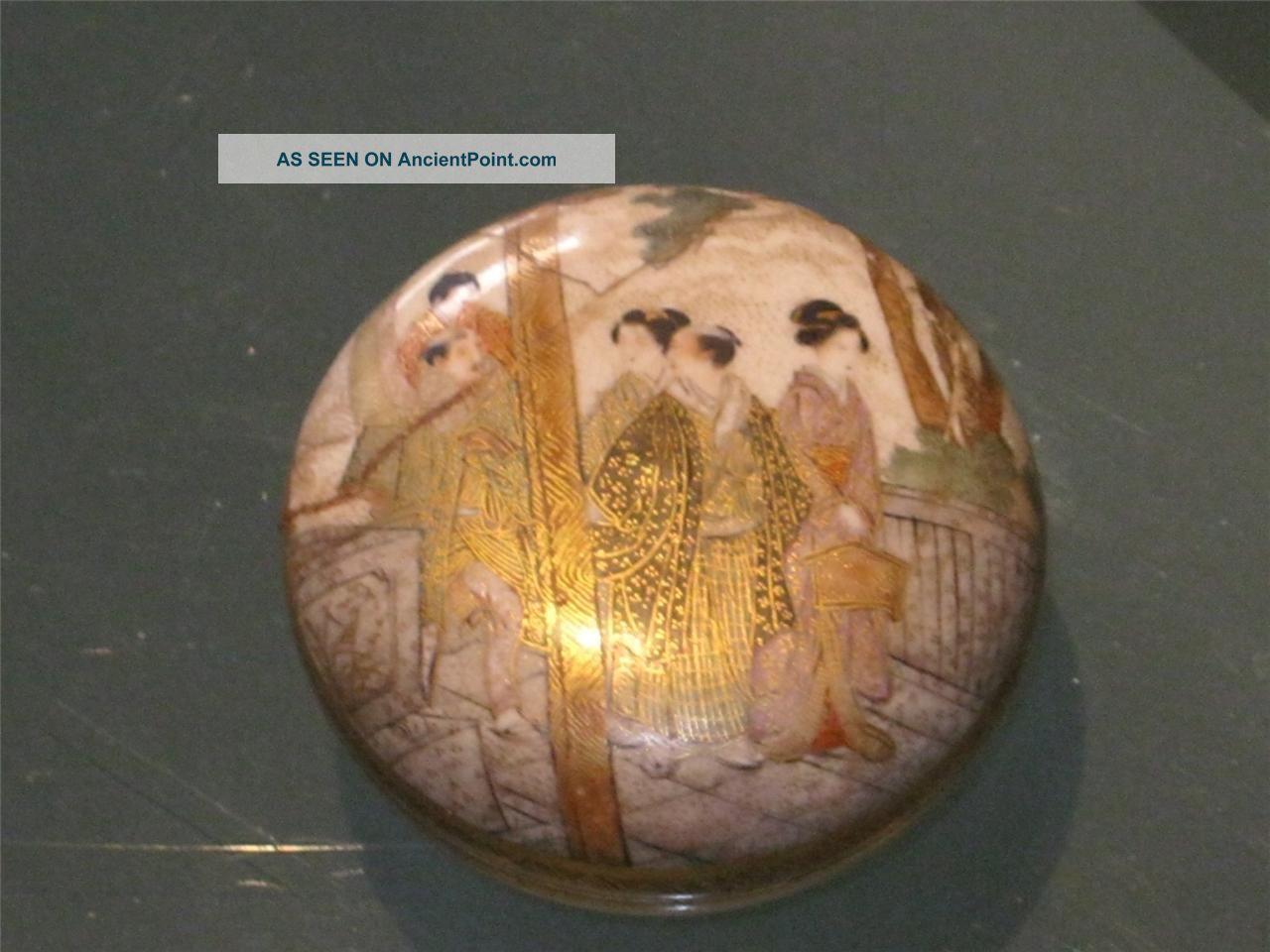 Antique Japanese Hand Painted Satsuma Porcelain Lidded Box Signed Porcelain photo