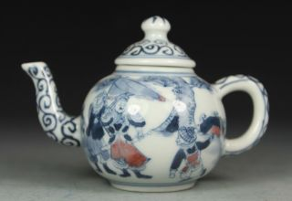 Chinese Old Porcelain Collectibles Decorated Handwork Painting Figure Tea Pot photo